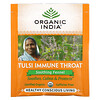Organic India, Tulsi Immune Throat, Soothing Fennel, Caffeine-Free, 18 Infusion Bags, 1.27 oz (36 g)