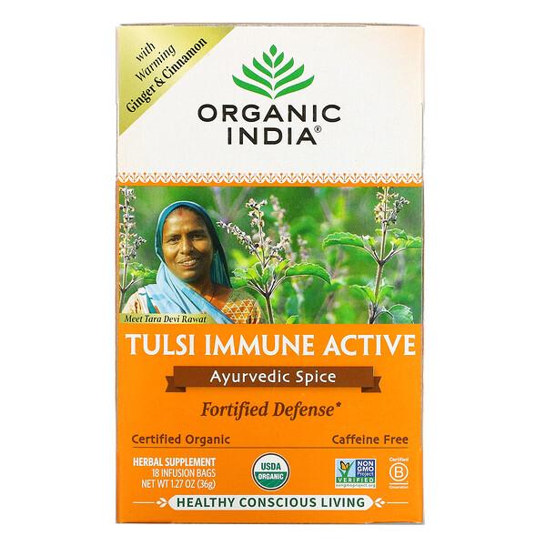 Tulsi Immune Active, Ayurvedic Spice, Caffeine Free, 18 Infusion Bags, 1.27 oz (36 g)