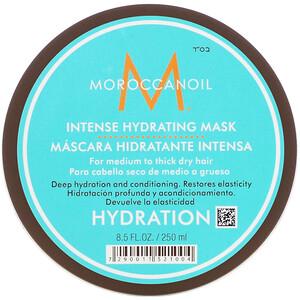 Moroccanoil, Intense Hydrating Mask, 8.5 fl oz (250 ml) отзывы