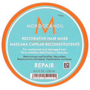Moroccanoil, Restorative Hair Mask, 8.5 fl oz (250 ml) отзывы