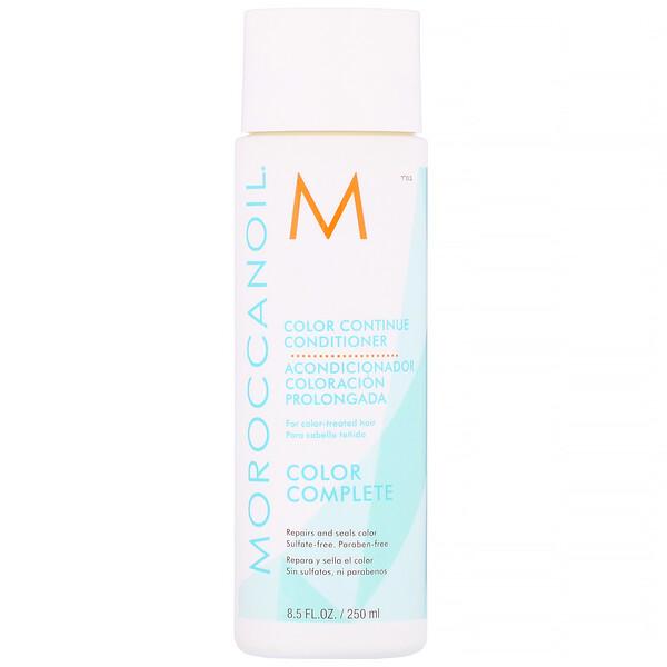 Color Continue Conditioner, 8.5 fl oz (250 ml)