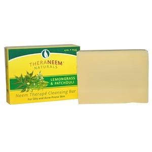 Органикс Саут, TheraNeem Naturals, Neem Therape Cleansing Bar, Lemongrass & Patchouli, 4 oz (113 g) отзывы