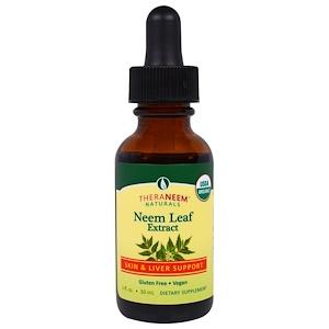 Органикс Саут, Theraneem Naturals, Neem Leaf Extract, Skin & Liver Support, 1 fl oz (30 ml) отзывы