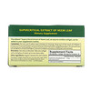 Organix South, TheraNeem Naturals, Supercritical Extract of Neem Leaf, 30 Softgels