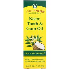 Organix South, TheraNeem Naturals,苦楝牙齒&牙齦護理油,口腔護理劑,0.5液體盎司(15毫升)