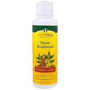 Органикс Саут, TheraNeem Naturals Cinnamon Therape, Neem Mouthwash, 16 fl oz (480 ml) отзывы
