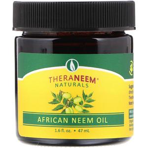 Органикс Саут, TheraNeem Naturals, African Neem Oil, 1.6 fl oz (47 ml) отзывы