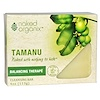 Organix South, Naked Organix, Balancing Therapé, Tamanu Cleansing Bar, Fragrance Free, 4 oz (113 g) (Discontinued Item)