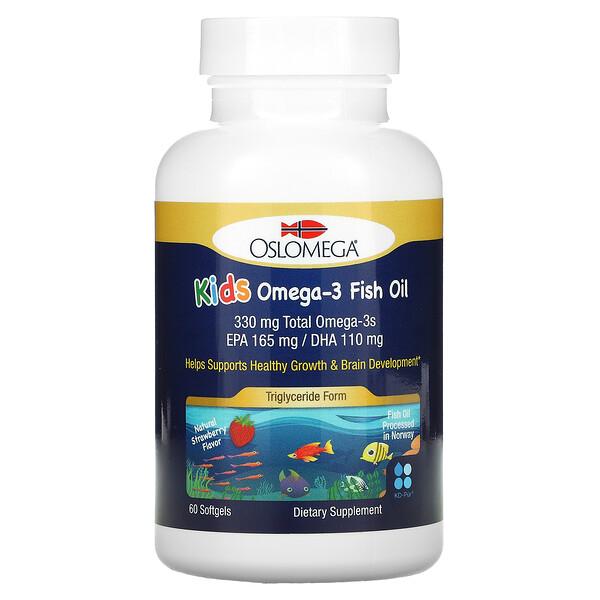 ノルウェー産子ども用オメガ3フィッシュオイル、天然ストロベリー風味、魚ゼラチンソフトジェル60粒