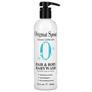Original Sprout, Classic Collection, Hair & Body Babywash, 12 fl oz (354 ml)