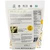 Otto's Naturals, Cassava-Mehl, 32 oz (907 g)