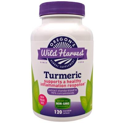 Купить Turmeric, 120 Vegetarian Capsules