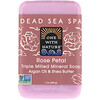 One with Nature, Savon minéral triple broyage, pétale de rose, 200 g (7 oz)