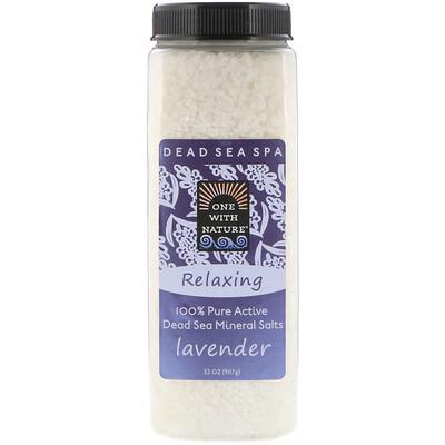 Купить Минеральные соли Мертвого моря, с запахом лаванды, 907 г
