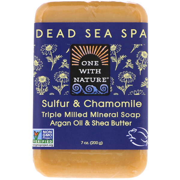 Triple Milled Mineral Soap Bar, Sulfur & Chamomile, 7 oz (200 g)