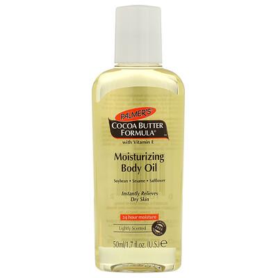 Palmer's Cocoa Butter Formula, Moisturizing Body Oil With Vitamin E, 1.7 oz (50 ml)