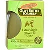 Palmer's, Olive Butter Formula with Vitamin E, Extra Virgin Olive Oil Soap, 4.4 oz (125 g)