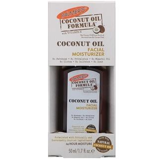Palmer's, Coconut Oil Formula, Coconut Oil, Facial Moisturizer, 1.7 fl oz (50 ml)
