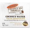 Palmer's, Coconut Oil Formula with Vitamin E, Coconut Water Facial Moisturizer, 1.7 oz (50 g)