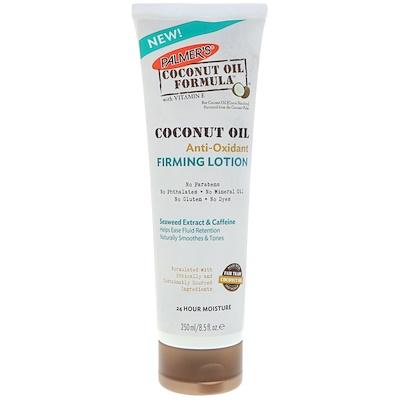 Palmer's 椰子油配方,椰子油,抗氧化緊膚乳液,8.5液量盎司(250毫升)