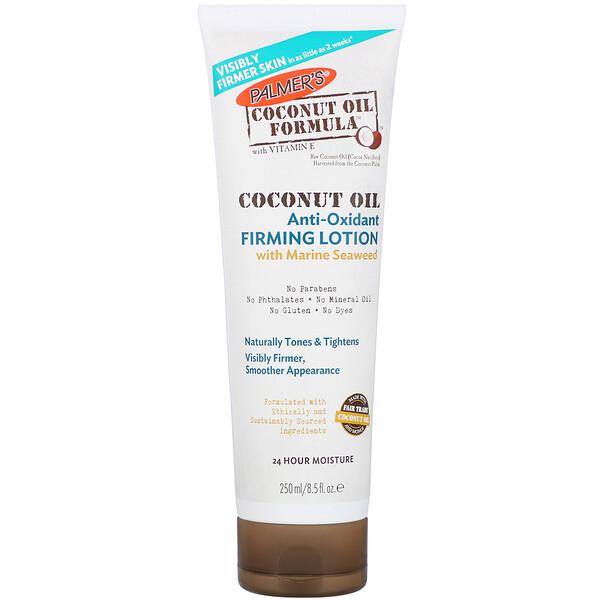 Coconut Oil Formula, Coconut Oil, Anti-Oxidant Firming Lotion, 8.5 fl oz (250 ml)