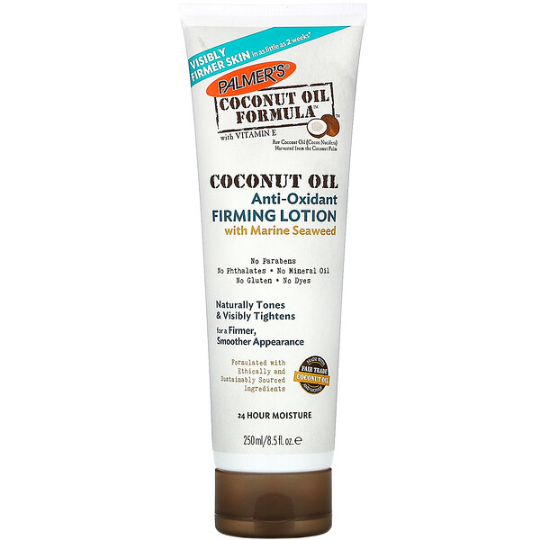 Coconut Oil Formula with Vitamin E, Anti-Oxidant Firming Lotion with Marine Seaweed, 8.5 fl oz (250 ml)