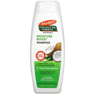 Palmer's, Coconut Oil Formula with Vitamin E, Moisture Boost Shampoo, 13.5 fl oz (400 ml)