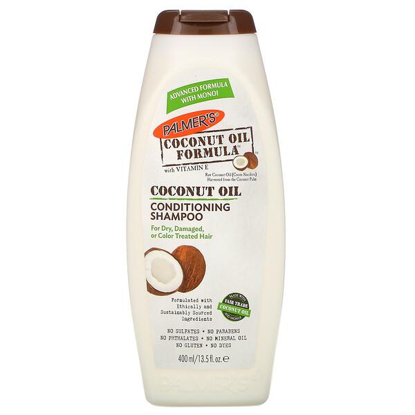 Palmer's, Conditioning Shampoo, Coconut Oil, 13.5 fl oz (400 ml)