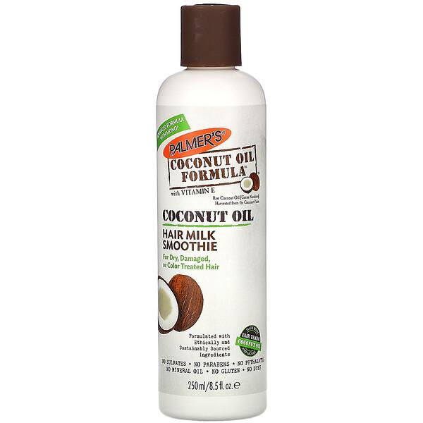Coconut Oil Formula with Vitamin E, Hair Milk Smoothie, 8.5 fl oz (250 ml)