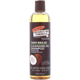 Palmer's, Fórmula de Óleo de Coco, Zero Quebra, Shampoo de Limpeza com Óleo, Para Cabelos Fracos, Frágeis ou Suscetíveis a Quebra, frasco de 12 oz (350 ml)