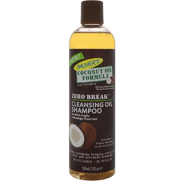 Palmer's, 椰油配方,零突破,清潔油洗髮水,適合脆弱或易斷髮質,12 液體盎司(350 毫升)
