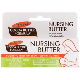 Palmer's, Fórmula de Manteiga de Cacau, Manteiga para Tratamento, 30 g