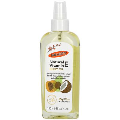 Купить Palmer's Natural Vitamin E Body Oil, 5.1 fl oz (150 ml)