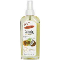 Palmer's, 天然維生素 E 身體油,無香型,5 液量盎司(150 毫升)