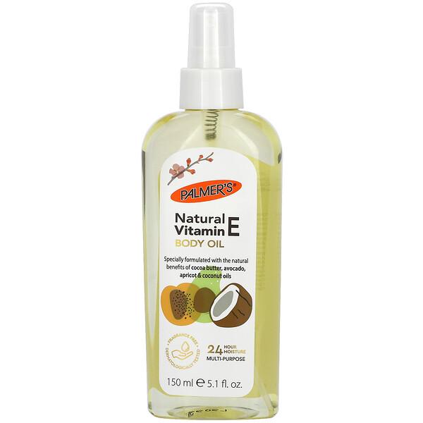 Natural Vitamin E Body Oil, Fragrance Free, 5.1 fl oz (150 ml)