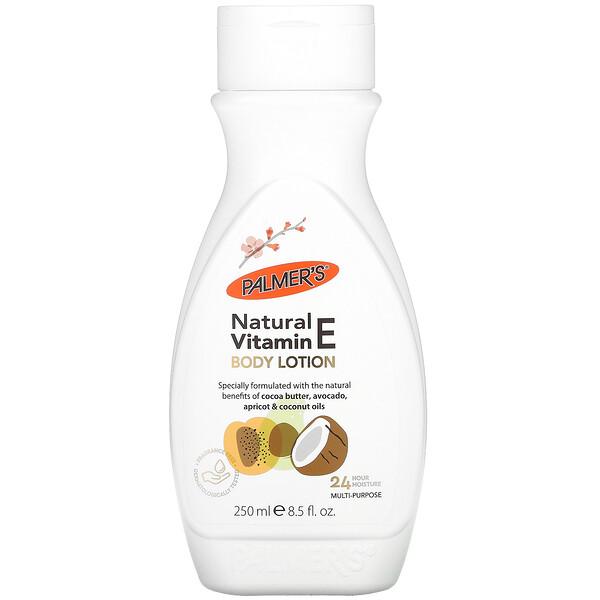 Natural Vitamin E Body Lotion, 8.5 fl oz (250 ml)