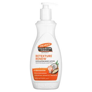 Palmer's, Cocoa Butter Formula with Vitamin E, Retexture Renew Exfoliating Body Lotion, 13.5 fl oz (400 ml)