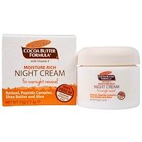 Формула с маслом какао, увлажняющий ночной крем, 2,7 унции (75 г) - фото