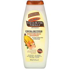 Palmer's, 含維生素 E 的可可油配方,補水保濕洗髮水,13.5 液量盎司(400 毫升)