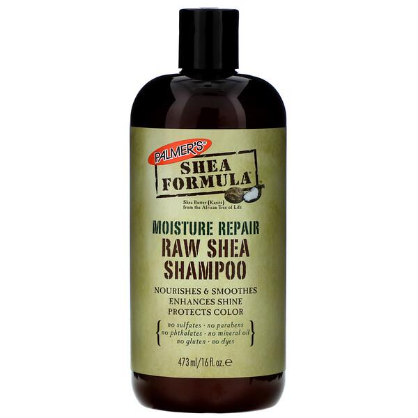 Shea Formula, RAW Shea Shampoo, Moisture Repair, 16 fl oz (473 ml)
