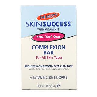 Palmer's, Skin Success with Vitamin E, Complexion Bar, 3.5 oz (100 g)