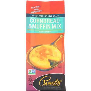 Памэлас Продуктс, Cornbread & Muffin Mix, 12 oz (340 g) отзывы