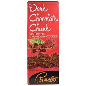 Памэлас Продуктс, Dark Chocolate Chunk Cookies, 5.29 oz (150 g) отзывы покупателей