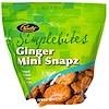 Pamela's Products, Simplebites, Ginger Mini Snapz, 7 oz (198 g)