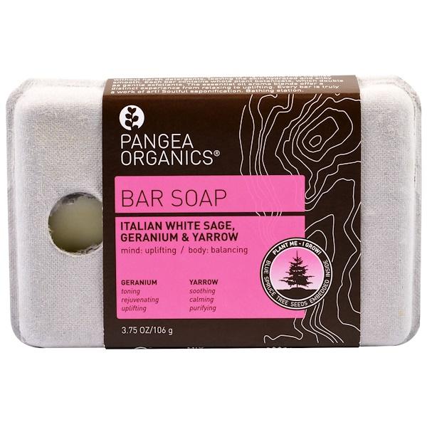 Pangea Organics, Bar Soap, Italian White Sage, Geranium & Yarrow, 3.75 oz (106 g) (Discontinued Item)