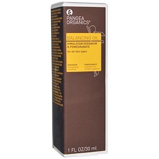 Pangea Organics, バランシングオイル、ヒマラヤンゼラニウム & ザクロ、1 fl oz (30 ml)