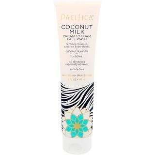 Pacifica, Coconut Milk Cream to Foam Face Wash, 5 fl oz (147 ml)