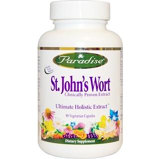 Paradise Herbs, St. John's Wort, 90 Veggie Caps