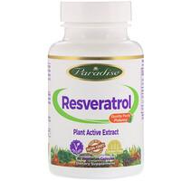 Resveratrol, 60 Vegetarian Capsules - фото