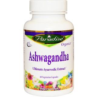 Paradise Herbs, Organics、アシュワガンダ、ベジカプセル60 錠
